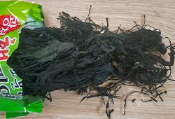 Rong Biển Khô Nấu Canh Món Ăn Chay Hảo Hạng